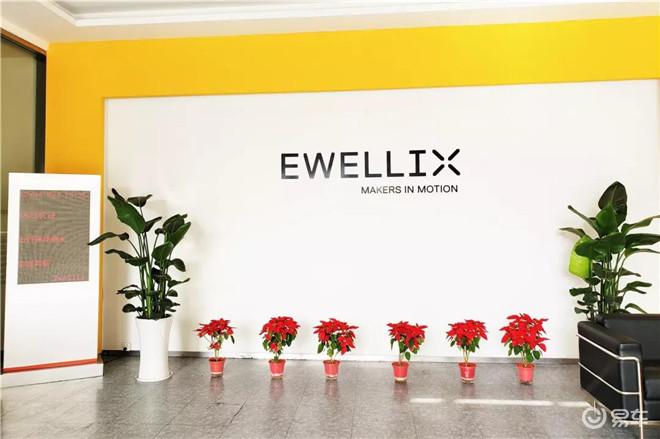 Ewellix伊维莱是谁?何以称为运动技术领域的专家?
