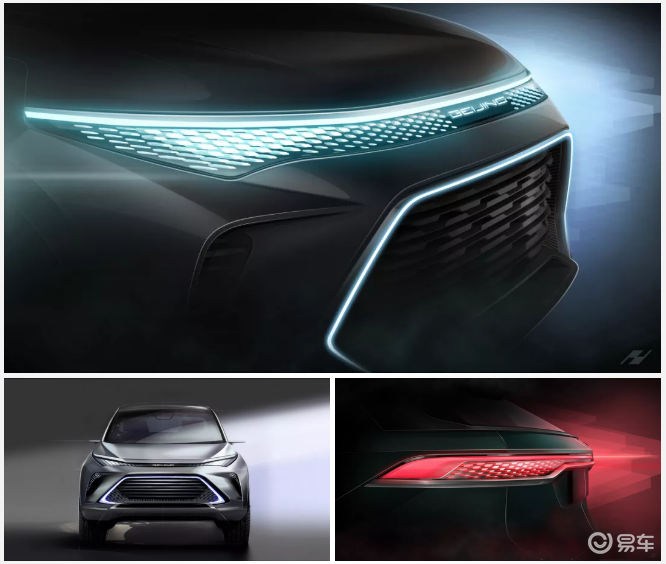 BEIJING首款概念车Illuminate 的设计美学