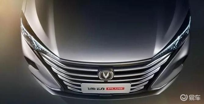 长安逸动PLUS部分官图曝光,新车定位于紧凑级轿车