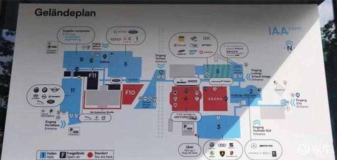 #法兰克福车展#收官特辑:未来车世界可能会是这个样子