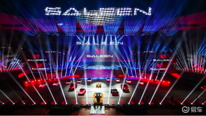 赛麟汽车启动鸟巢盛典背后:一个顶级超跑品牌的中国姿态