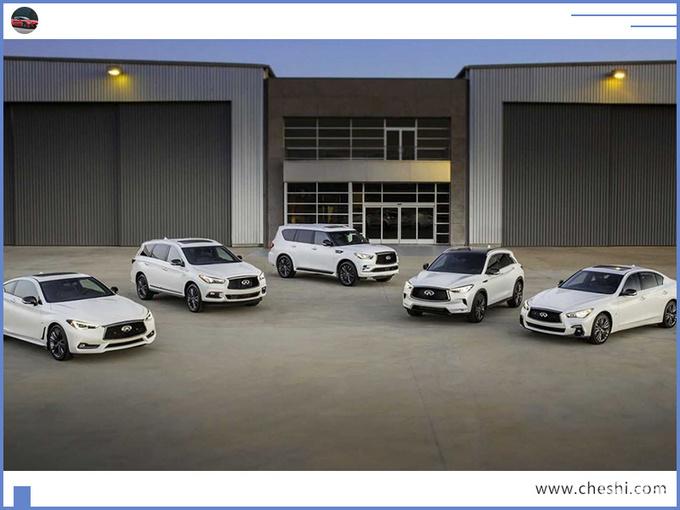 英菲尼迪推5款特别版车型 QX80领衔/黑化元素