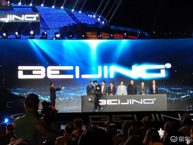 """北汽发布""""BEIJING""""品牌 EU7卖15.99万起"""