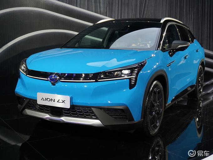 广汽新能源Aion LX售24.96万起 比特斯拉更智能