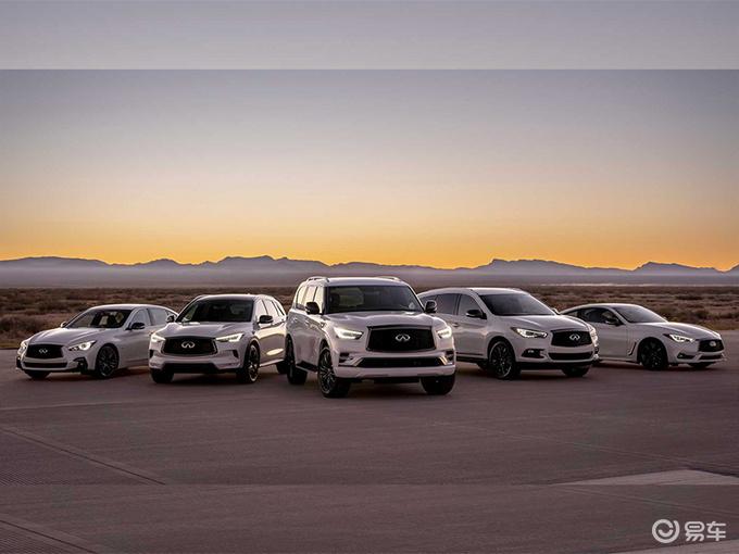 英菲尼迪5款新车发布 售价公布/配行车辅助系统