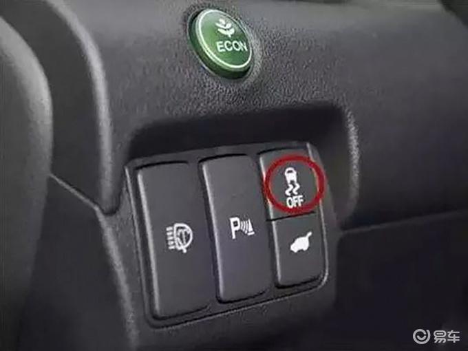 车上ESP的按钮是干嘛的?一直开着就真行了吗