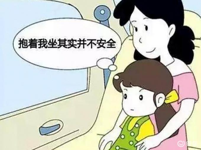 别让孩子做您的安全气囊!来看看儿童座椅的重要