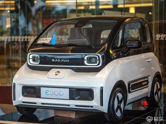 新宝骏E300纯电车实拍 推加长四座版/续航超300km