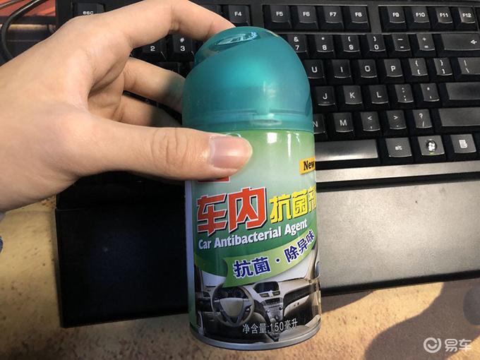 车内灭菌除味剂靠谱吗?能起到一定效果吗?