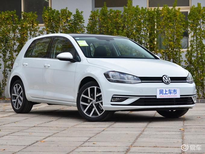大众新款高尔夫14.13万元起售 取消1.6L/手动车型