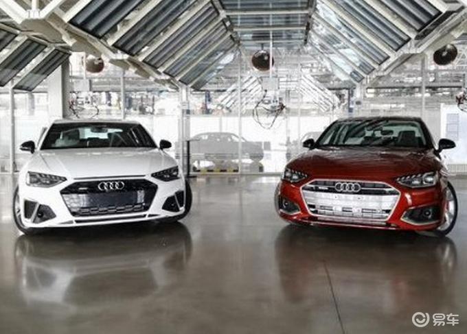 奥迪国产新款A4L实拍 两种外观-上半年开卖