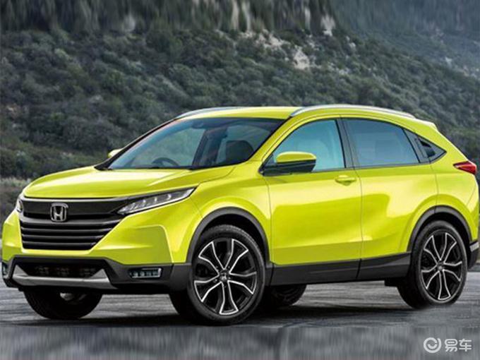 本田全新小型SUV信息曝光 配贯穿尾灯年内亮相