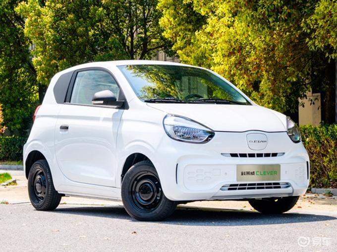 上汽推全新纯电品牌 首款车型上市售价5.99万