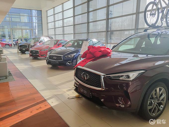 英菲尼迪日本工厂停产 4S店:订进口车至少等半年