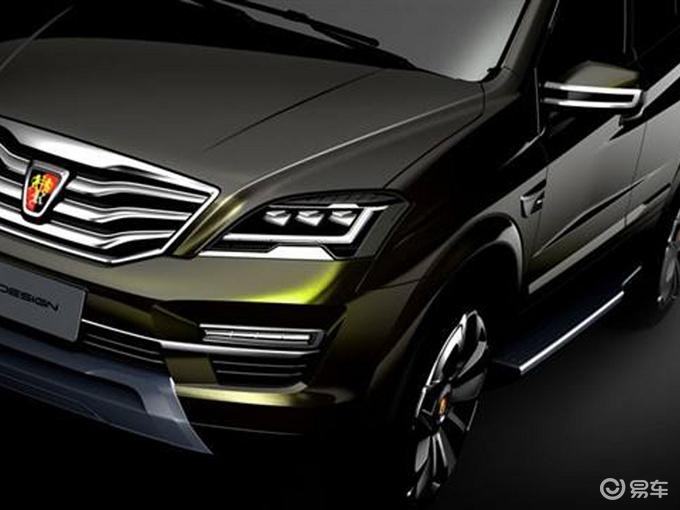 荣威全尺寸SUV内部资料 可选5/6/7座换新变速箱