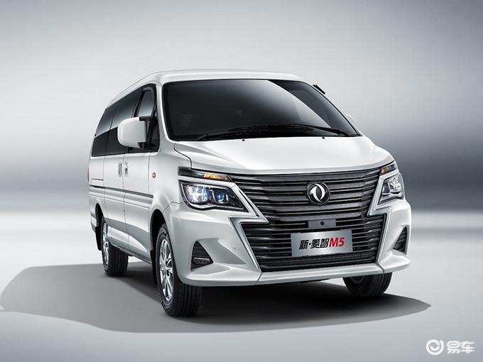 东风风行新菱智M5本月16日上市 预计7万起售