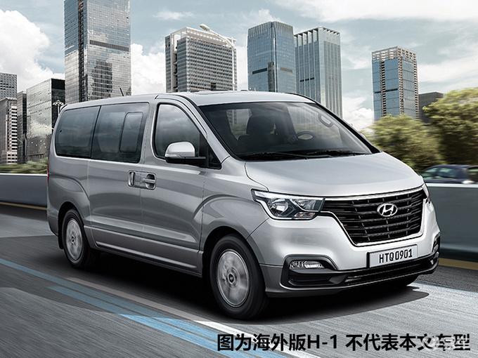 """北京现代将推全新车""""CUSTO"""" 预计为首款MPV"""