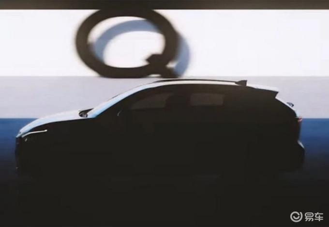 日产全新逍客预告图!年内亮相/增e-Power混动技术
