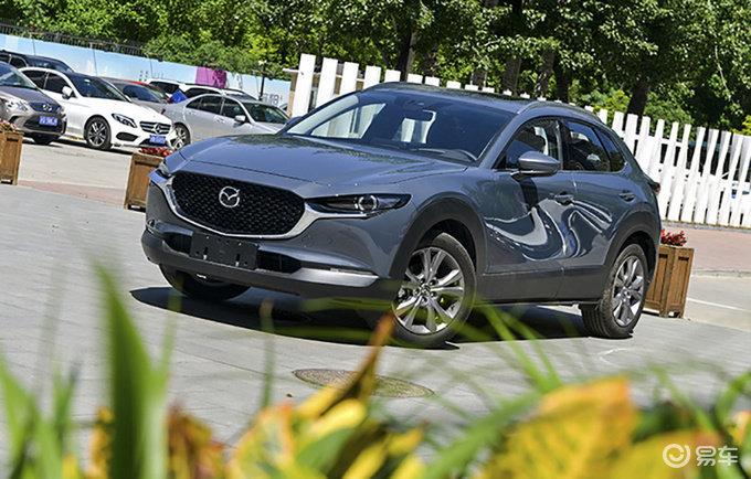 马自达CX-30买这款合适! 15万就能买自动驾驶?