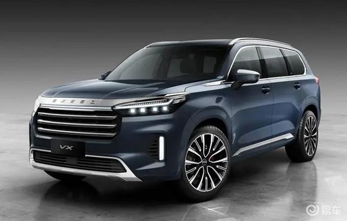 星途下半年推3款新车 VX大七座SUV 10月上市
