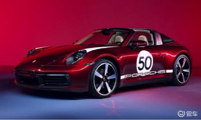 新911Targa特别版公布售价,限量992台