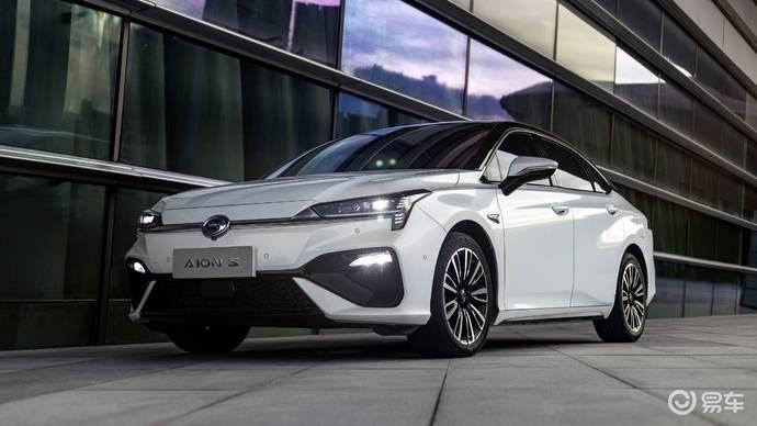 补贴后售13.98万起 广汽新能源Aion S正式上市