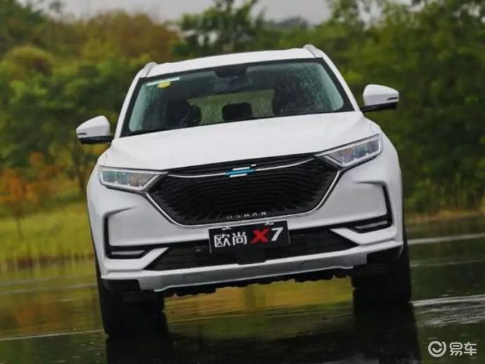 长安欧尚X7终身免维保7.99万起打破汽车售后暴利潜规则