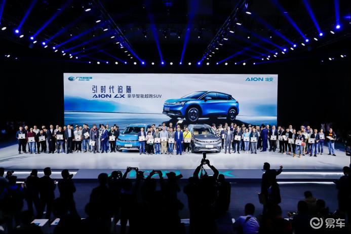 百万级豪华超跑SUV广汽新能源AION LX在上海上市