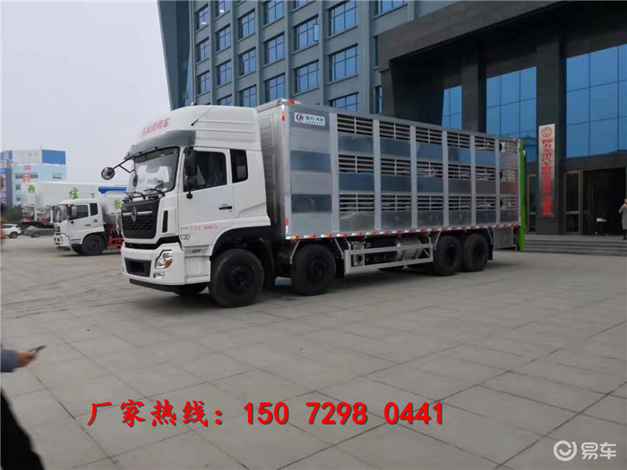 【忻州】生猪3层运输车6.8 全液压拉猪车报价单