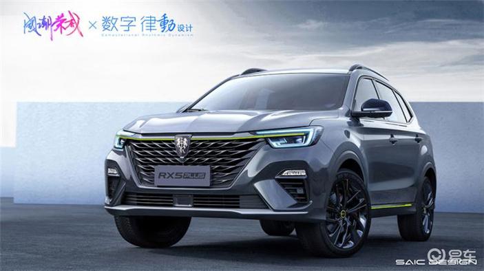 荣威RX5 PLUS预计6月上市 预售价12.28万元起