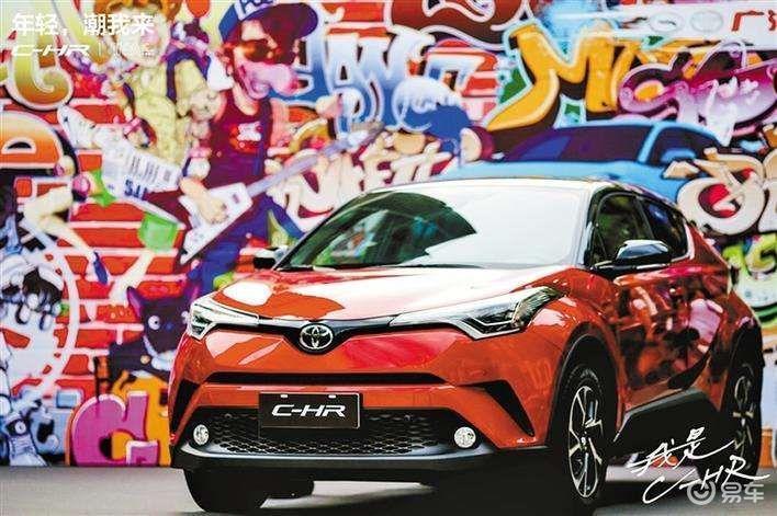 广汽丰田TNGA家族的年轻新势力——C-HR  汽车商报