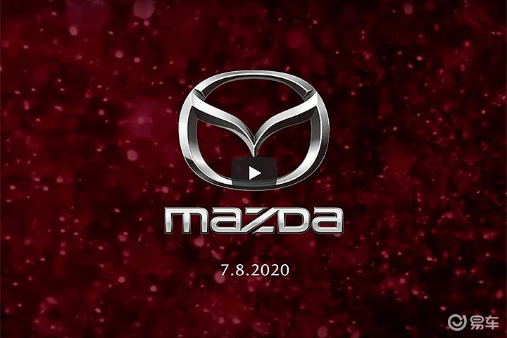 #厂家花絮#马自达7月8日推出涡轮版本Mazda3