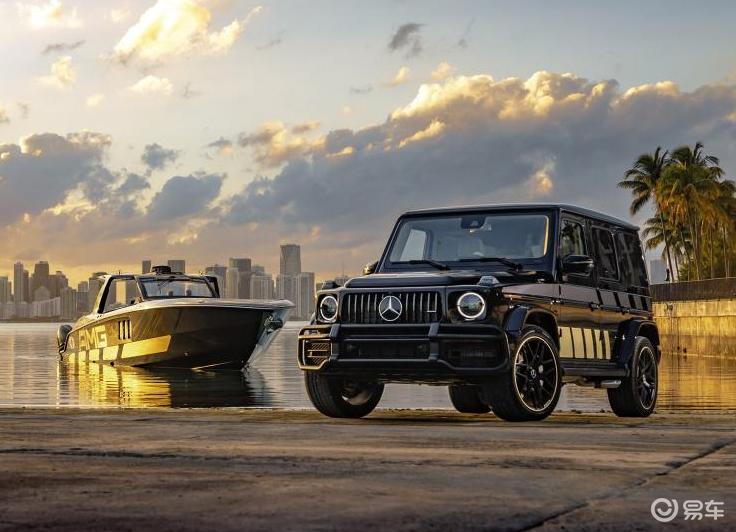黑化外观 奔驰联合游艇制造商发布特别版G级