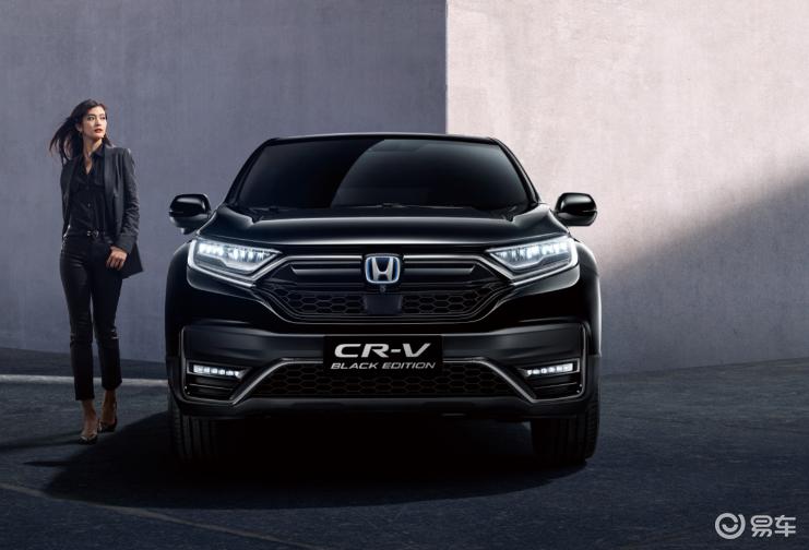"""""""不负青春,不负你""""东风Honda  新CR-V青春上市"""