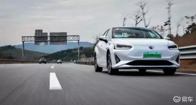 首付2.6万 一步解决纯电里程焦虑症 试驾广汽丰田iA5