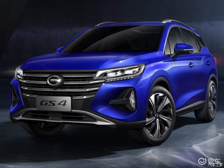两种前格栅选择,广汽传祺全新GS4将于11月中旬上市