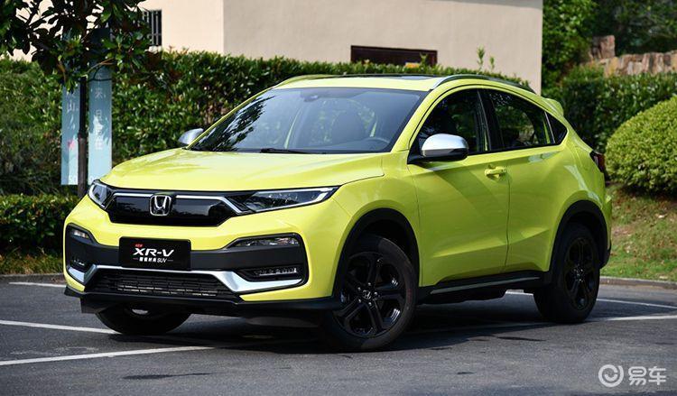 昂科拉、宋Pro、XR-V今日上市,三款新车你更看好谁?
