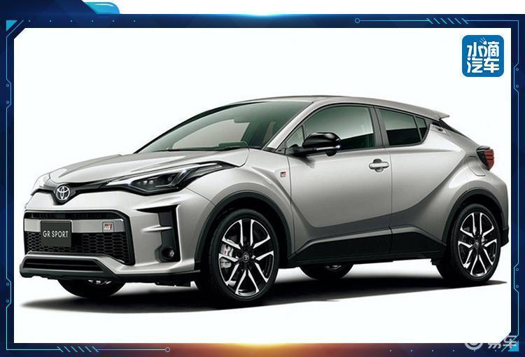 """张牙舞爪""""小钢炮""""!丰田C-HR推出GR Sport版本"""
