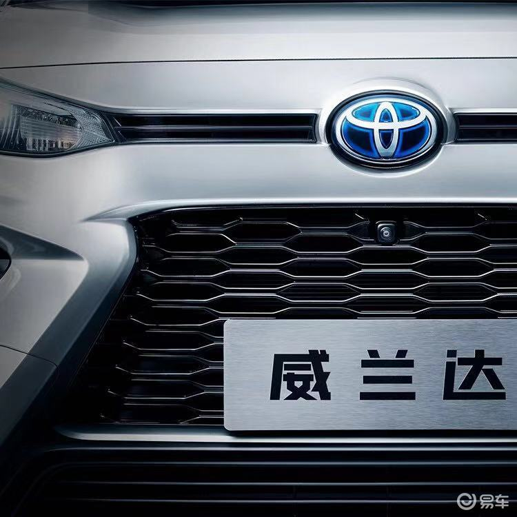 广丰版RAV4定名威兰达 广州车展发布