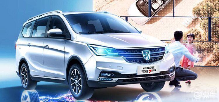 宝骏730新车挂上了五菱标志 老宝骏的未来在哪里?