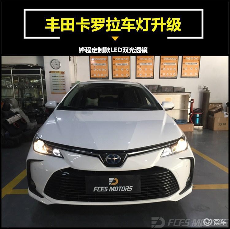 广州专注改装LED车灯,丰田改灯,丰田卡罗拉改LED大灯