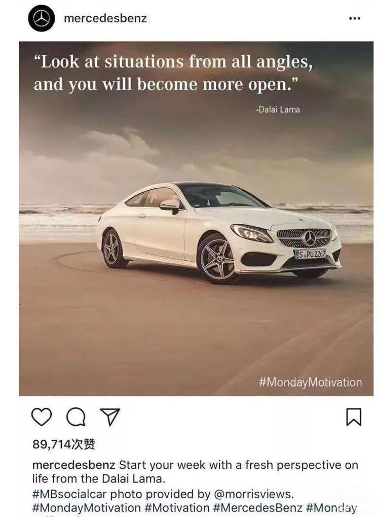 为何奥迪、奔驰、宝马广告频繁出错?原因或跟中国消费者有关