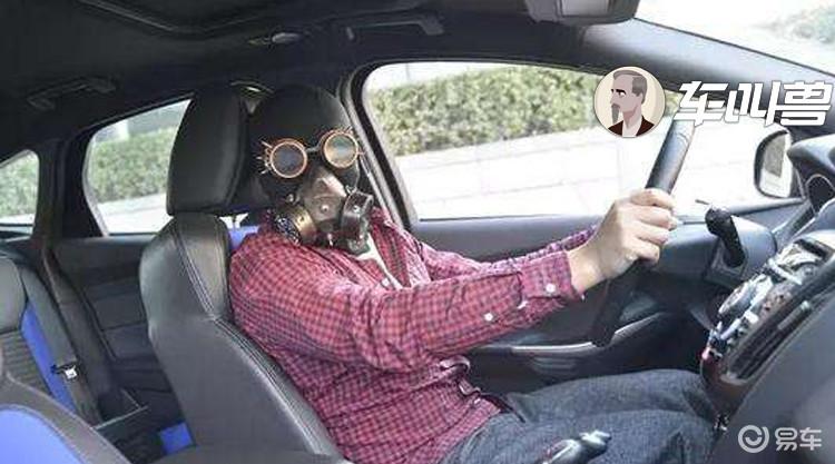 疫情过后,如何挑辆适合自己的车?