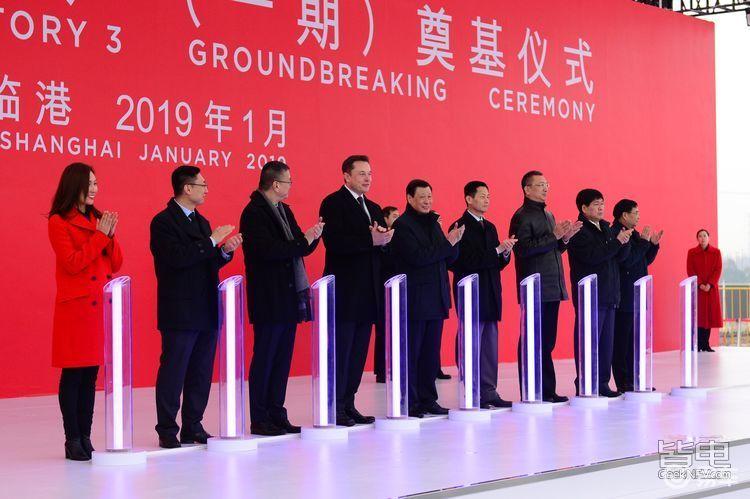 特斯拉上海工厂二期封顶 国产Model Y或提前交付