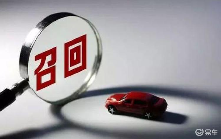 中国汽车市场上半年召回三百余万台车辆,几乎全为合资品牌