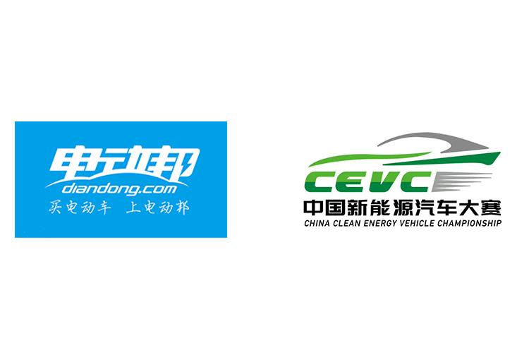 聚焦CEVC及新能源专业内容,电动邦中汽研达成战略合作