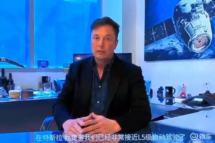 人工智能大会开幕!马斯克:今年完成L5自动驾驶开发!