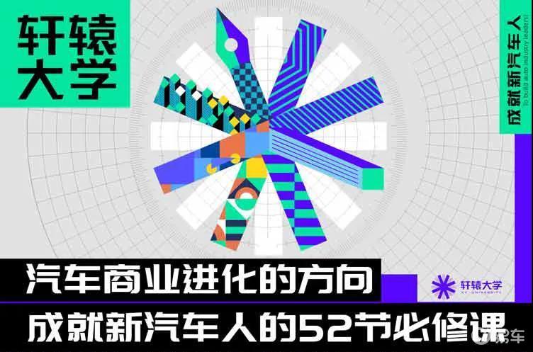 邵丹薇:移动能源互联网下的充电新场景