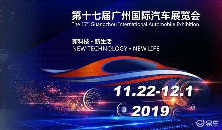 广州车展新车降临,15-25万预算买它们准没错