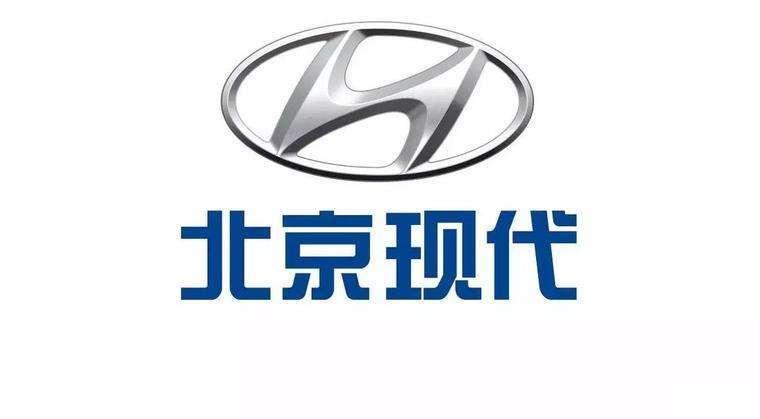 竞争力下降/服务质量堪忧 北京现代售出车辆后竟翻脸不认人